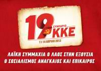 19th Congress of KKE