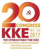POLITICAL RESOLUTION OF THE 20th CONGRESS OF THE KKE